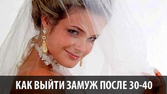должен Если взыскатель вышла замуж ожидали