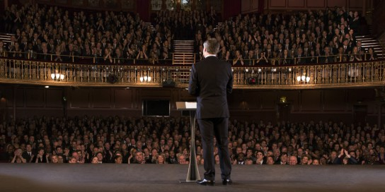 выступления перед залом