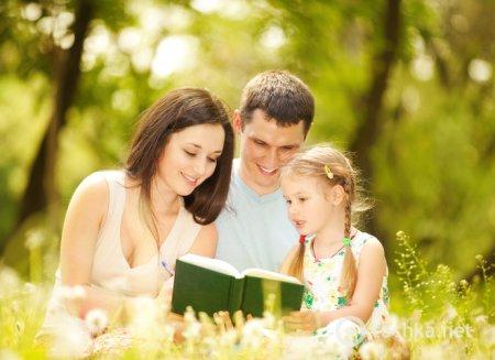 Психологічні аспекти виховання дітей