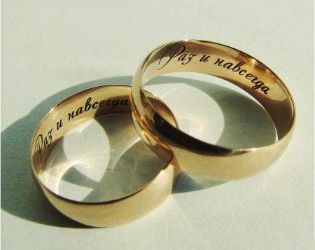 Как правильно выбрать свадебные кольца