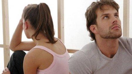 чоловіча психологія ревнощі
