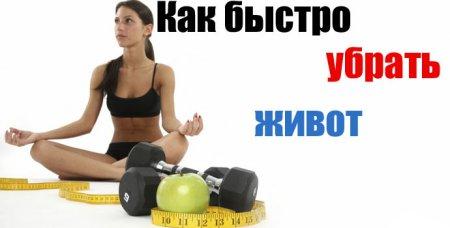 самый эффективный способ похудеть за неделю