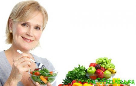 Правильное питание для женщин после 45 лет