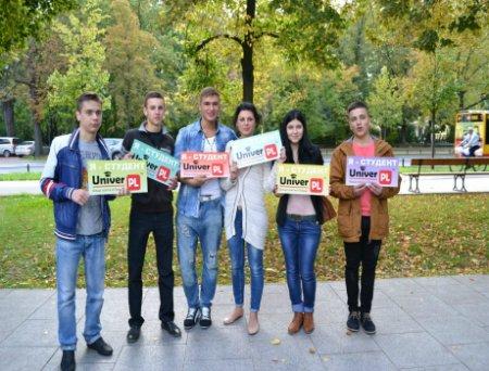 В городах Украины презентуют польские университеты