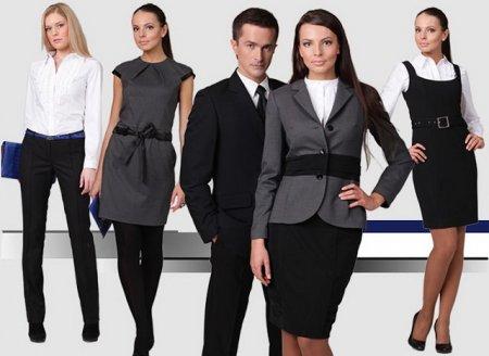 Каким должен быть дресс-код при устройстве на работу?